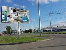 3d рекламные баннеры на билбордах 3x6 м