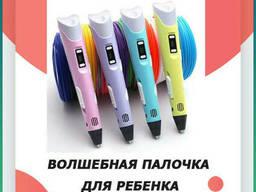 3Д ручка 3D pen-2 для создания объемных изображений с LCD-дисплеем и блоком зарядки. ..