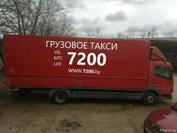 7200 - грузоперевозки РБ