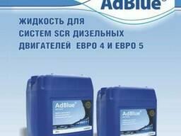 Раствор мочевиныАдблю- Adblue 20л в канистре
