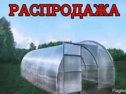 Агро Теплицы из Трубы 4м, 6м, 8м, 10м. 12 м. Доставка по РБ.