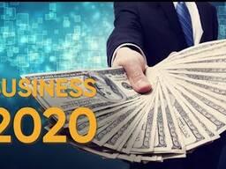 Акция!! Бизнес 2020 от Ekonombud!