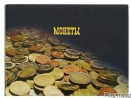 Альбом для монет горизонтальный на кольцах 230*170 мм, ламин