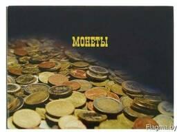 Альбом для монет горизонтальный на кольцах 230*170 мм...
