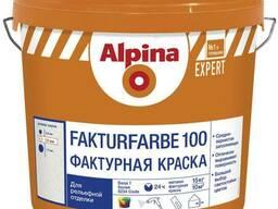 Alpina expert fakturfarbe 100 краска для создания фактурных