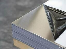 Алюминиевый лист гладкий толщиной от 0.5 до 5 мм.