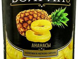 """Ананасы в легком сиропе колечки """"Боярин"""