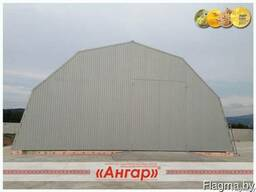 Ангары, склады, цеха, зернохранилища шириной 8-24м