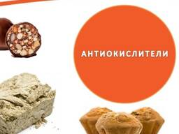 "Антиокислитель ""ИН-ДОКС TBHQ 30"" антиоксидант"