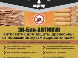 Антисептик для древесины «ЭК-БИО-Антижук» 1 л. (без учёта. ..
