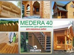 Антисептик для древесины Medera 40