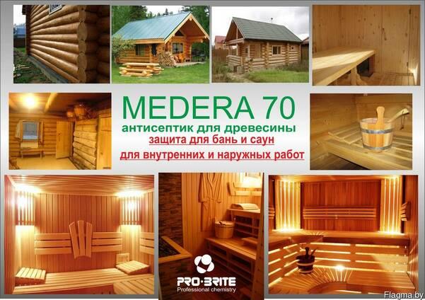 Антисептик для защиты древесины в банях и саунах Medera 70