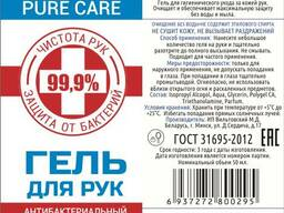 Антисептик гель для дезинфекции 50 мл