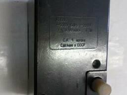 Выключатель АП50Б-2МТ У3. 2 10А 10In,
