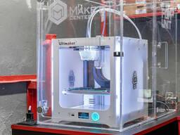 Аренда 3D принтера FDM Ultimaker 3