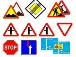 Аренда дорожных знаков Минск!