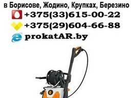 Аренда и Прокат мойки высокого давления в Борисове, Жодино