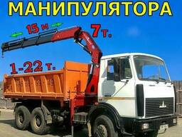 Аренда манипулятора Минск