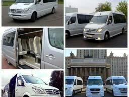 Аренда Микроавтобусов с водителем от 8-21 места.