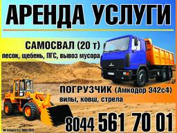Аренда Погрузчика Амкадор 342с4