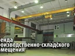Аренда складского помещения в Жодино