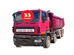 Аренда самосвала МАЗ г/п до 33 тонн (4 оси)