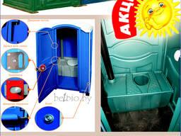 Аренда туалетных кабин (аренда биотуалетов, аренда уличных т