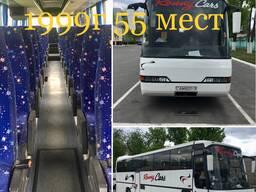 Шоп-туры: Киев, Чернигов, Клинцы, Брянс, Москва