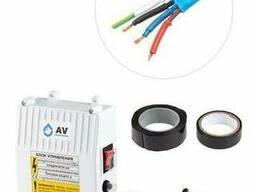 AV Engineering Ageless-3-2700/60-3/21