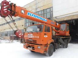 Автокран Клинцы КС-45719-8-А1