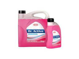Автошампунь Dr. Active Classic 1 кг Sintec (для. ..