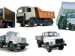 Автотракторные запчасти для МАЗ ГАЗ МТЗ