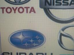 Автозапчасти к японским и корейским автомобилям