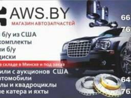 Б.у запчасти, двигатели, автоматические коробки передач (АКП