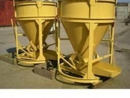 Бадья бункер для бетона БН-0,5-0,75-1,0-1,5-2,0м3 рюмка