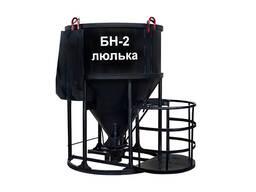Бадья вертикальная для бетона 2000 литров с лотком, воронкой и люлькой PST БН-2-3