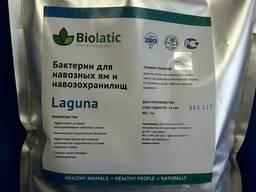 Бактерии для навозных ям и навозохранилищ Laguna (1кг)