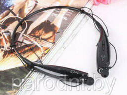Беспроводные наушники HBS-730 Stereo