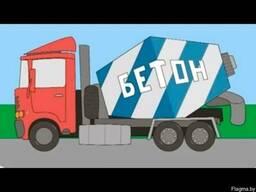 Бетон и смеси с доставкой по Могилёву и области