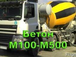 Бетон с доставкой М100