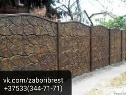 Бетонный Ажурный Забор