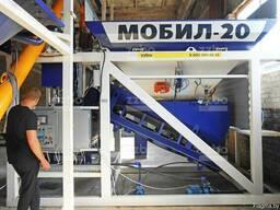 Мобильный бетонный завод МОБИЛ-20
