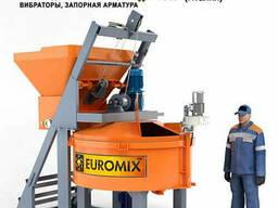 Бетоносмеситель принудительный Euromix 600.750 СКИП
