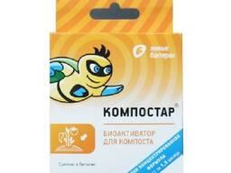 Биоактиватор для компоста Компостар