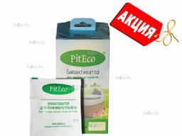 Биоактиватор для торфяных туалетов Piteco 160 гр
