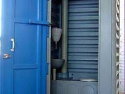 Биотуалет (туалетная кабина) для стройки,парков,зон отдыха