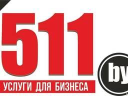 Бизнес сувениры с логотипом компании