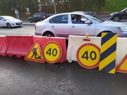 Запрещающие дорожные знаки от производителя!