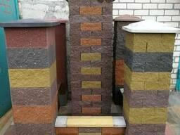 Блоки демлер «Бессер» цветные колотые.