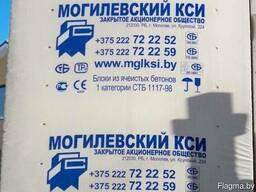 Блоки ПГС Газосиликатные Могилевский КСИ